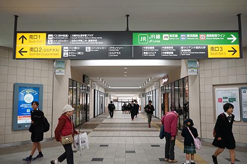 武蔵小杉駅南口